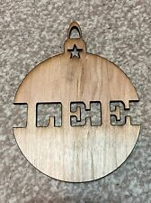 Gorgeous 'Lee' Personalised Wood Cut Christmas Bauble, Brand New