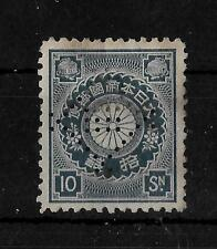 JAPAN -  1899-1908 10sn Blue with Unusual Perfin - MNG