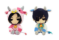 Sebastian Cow (GE-8998) & Ciel Cow (GE-8999) Black Butler Stuffed Plush Set of 2