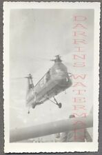 Vintage Photo CH 46 Sea Knight Military Helicopter Flying in Sky 692663