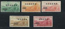 China  AIR MAIL HONG KONG PRINT UNWMARK CH#A48-A52  MNH OG VF