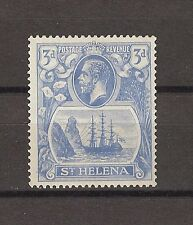 "ST HELENA 1922 SG 101B ""Torn Flag"" Fine Mint Cat £130"