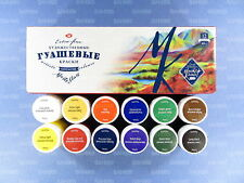 "12x40ml GOUACHE PAINT SET ""MASTER-CLASS"" Russian Nevskaya Palitra"