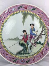 "Signed Chinese Export China 10"" Plate - Pink Rim Women Fishing"