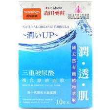 Dr. Morita Taiwan 森田 Hyaluronic Acid Moisture Essence Facial Mask (10 sheet/box)