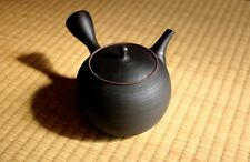 Tokoname Japanese tea pot kyusu Gyokko ceramic tea strainer black sendan 480ml