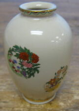 Asian Porcelain Round Decor Doll House Dollhouse Vase Ginger Jar 3 1/8 by 2""