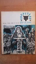 SCOUTISME / REVUE LOUVETEAU N° 16-17 DECEMBRE 1956 - SCOUTS DE FRANCE