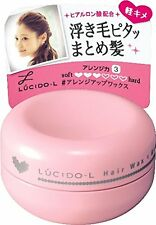 Lucido-L Arrange Up Hair Wax 20g