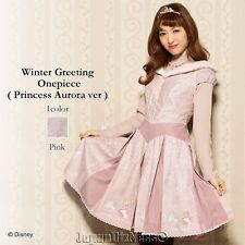 New Secret Honey Disney Aurora Sleeping Beauty Lavender Pink Dress