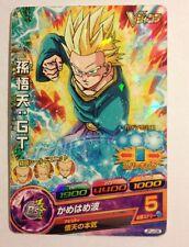Dragon Ball Heroes JM Promo JPJ-06 Son Goten