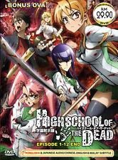 High School Of The Dead (TV 1 - 12 End + OVA) DVD - Eng Dubbed + FREE DVD