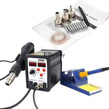 898D + 2in1 SMD Rework Soldering Station Hot Air Gun Iron Welder LCD 11 Tips