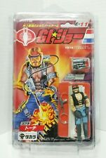 GI Joe Dreadnok TORCH 1986 Takara Japan MOC Vintage Action Figure + Starcase