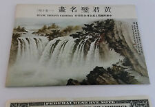 Vintage rare set of 10 unused China postcards HUANG CHUN-PI'S PAINTINGS Taiwan