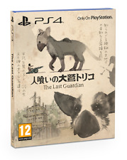 The Last Guardian PS4 Game Special Launch Edition With Limited Case Sleeve