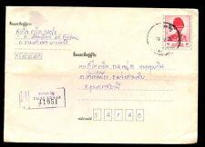 Tailandia cubierta registrada #c 3550