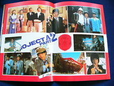 1987 PROJECT A II Japan Program Jackie Chan Maggie Cheung Rosamund Kwan