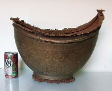 Large Russian Copper  Galvanized & Embossed Bratina/Kovsh/Vessel * I.Ovchinnikov