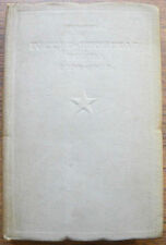 Russian RKKA Red Commander 's Library Russo-Japanese War 1904-1905 Book 1938