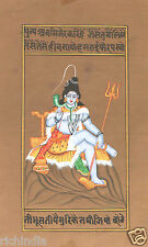 Ved Hindu God Shiv On Line Art Gallery Indian Miniature Painting Artwork 2_AR697