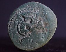 Lysimachus, Greek King of Thrace, circa 305-281 BC. Ancient Bronze Drachm coin