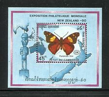 Cambodia 1071, MNH, New Zealand-1990, Insects Butterflies. x24009