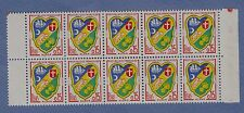 S59) Timbres France Neuf**MNH**TBE Bloc x10 1960 n°1232 ALGER