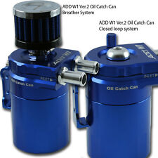 ADD W1 Blue Baffled Universal Aluminum Oil Catch Tank Can Reservoir Tank Ver.2