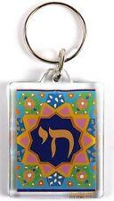 """CHAI KEYCHAIN """"Am Israel Hai"""" Key Ring Yisrael Hebrew Letters Judaica Gift"""