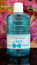 Avene Cleanance Cleansing gel soap free, Oily blemish-prone skin 2x200ml =400ml