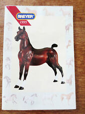 1995 Breyer Horse Toy Western Promotional Foldout Advertising Collection Booklet