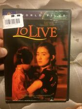 To Live (DVD, 2003, World Films)