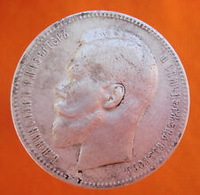 Old Russia Russian Empire 1898 SILVER AG 1 Ruble Rouble Rubel Coin Nr 3981