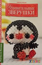 BEAD BEADING BEADED Amazing Little Animals Russian Book Magazine