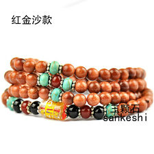 6mm Tibetan Buddhism 108 Gold sandstone Prayer Beads Mantra Mala Necklace