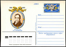 Russia 1983 Russia Poet And Writer Unused Stationery Card #C35593