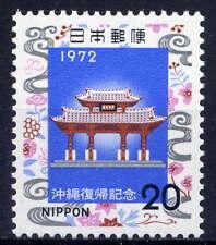 JAPAN Sc#1114 2 Sets 1972 Ryukyu Islands Return to Japan MNH