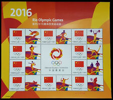 China 2016-20 Games of XXXI Olympiad Rio Special Full S/S Olympic 奥運