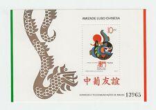 Macau Stamps Mini Sheet 1992 Chine friends M/S 790 Mint