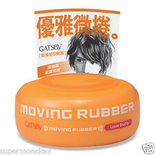 GATSBY MOVING RUBBER HAIR WAX LOOSE SHUFFLE 80g/2.7 fl.oz MADE IN JAPAN