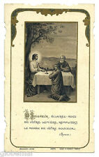 IMAGE PIEUSE ANCIENNE JESUS COMMUNION EUCHARISTIE / Bouasse Jeune / année 1922