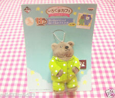 Shirokuma Cafe Bear Pajamas Mascot Doll / Japan BANPRESTO Ichiban Kuji Plush Toy