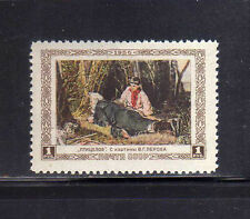 RUSIA-URSS/RUSSIA-USSR 1957 MNH/MH SC.1916+1919+1923 Wild Animals