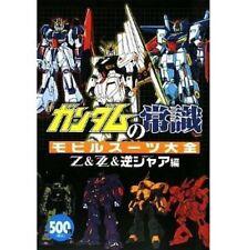 Gundam Mobile Suit Daizen Z & ZZ Char counterattack encyclopedia art book