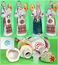 Vintage Ukrainian Women Figure Collectible Ceramic Vodka Wine Empty  Bottle