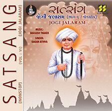 Jogi Jalaram - Satsang - Bhajan CD -  Gujarti Bhajan - SUR SAGAR - Various Songs