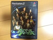 Space Venus Starring Morning Musume PlayStation 2 Japan NTSC-J