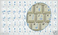 ARABIC KEYBOARD STICKERS TRANSPARENT Blue letters NON FADE SUPER DURABLE