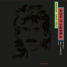 Live In Japan - George Harrison (2017, Vinyl NEUF)2 DISC SET